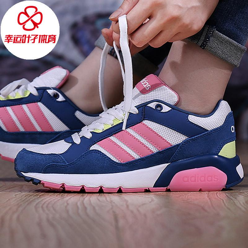 阿迪达斯运动鞋 Adidas阿迪达斯女鞋 2017夏季低帮网面透气休闲运动板鞋BB 9742_推荐淘宝好看的女阿迪达斯运动鞋