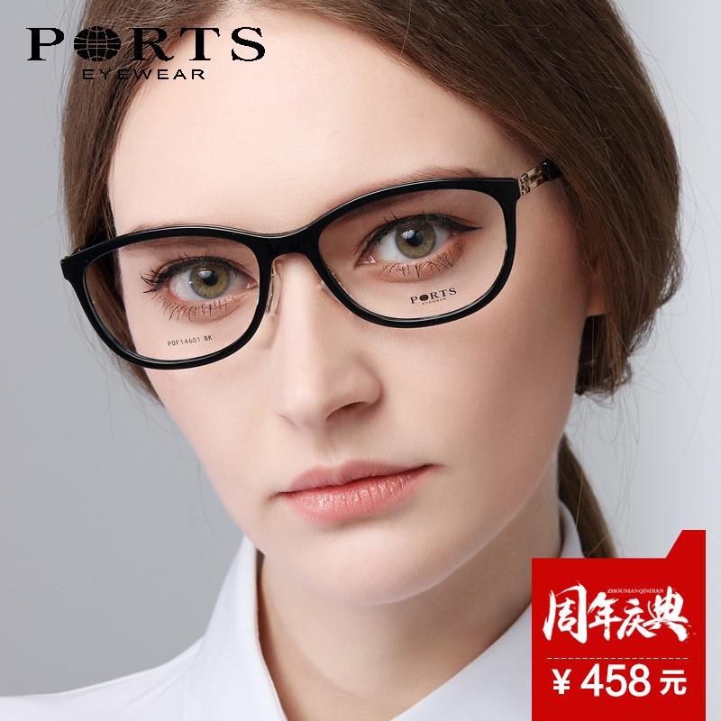 宝姿女装 PORTS宝姿眼镜架  TR90轻型全框女款近视架眼镜框 POF14601_推荐淘宝好看的宝姿