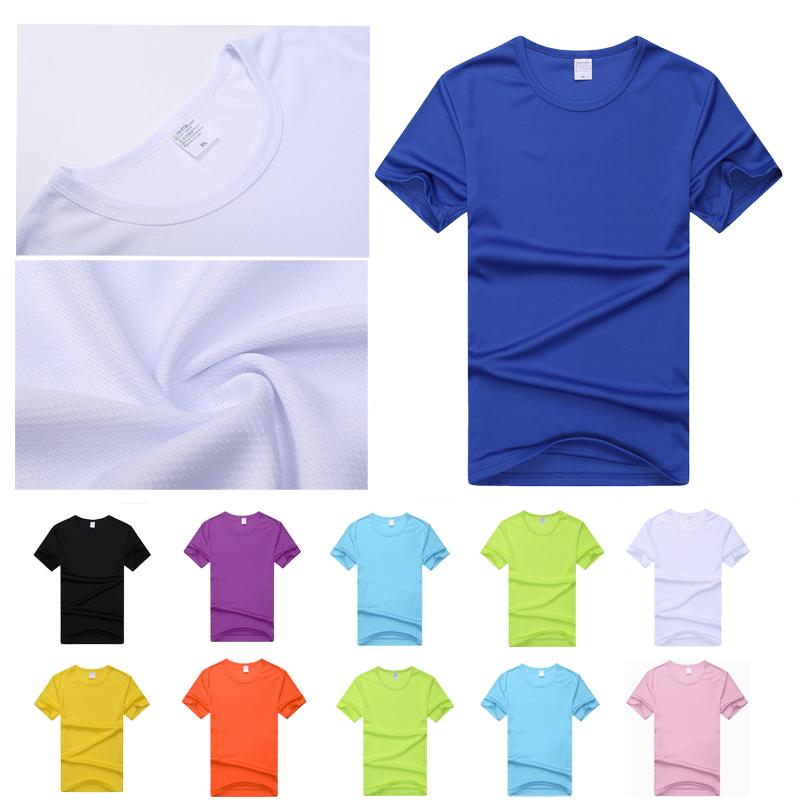 紫色T恤 夏季篮球透气滑料涤纶短袖t恤男速干运动衫排汗跑步网眼健身半袖_推荐淘宝好看的紫色T恤