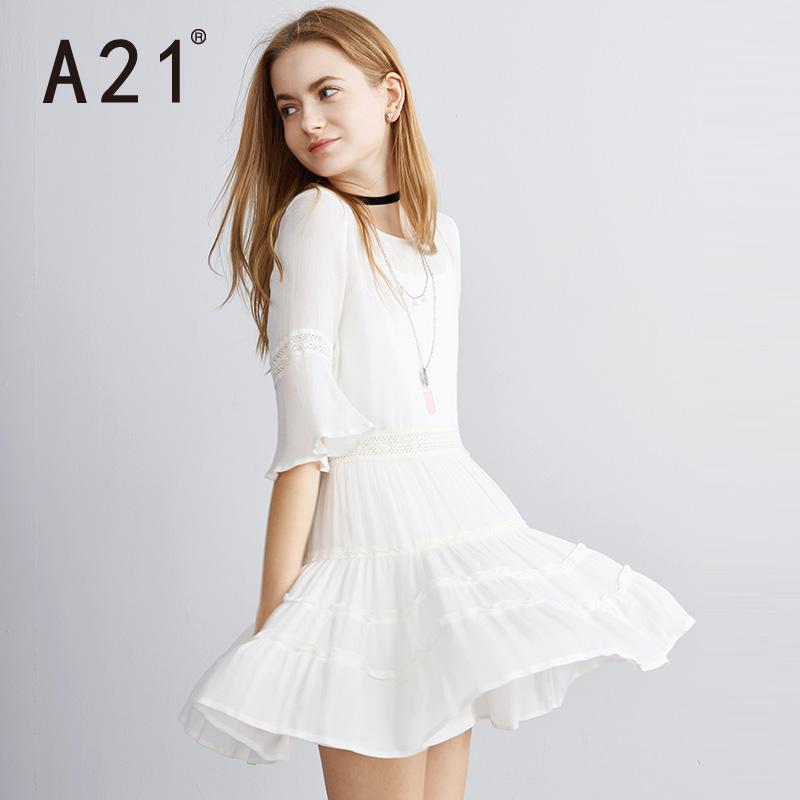 以纯连衣裙 A21女装蕾丝淑女两件套连衣裙 2016夏季新款纯色甜美镂空中长裙女_推荐淘宝好看的以纯连衣裙