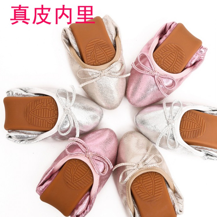 粉红色豆豆鞋 鞋子学生鞋豆豆鞋孕妇鞋妈妈鞋蛋卷鞋金色银色粉红色婚鞋 MMSA_推荐淘宝好看的粉红色豆豆鞋