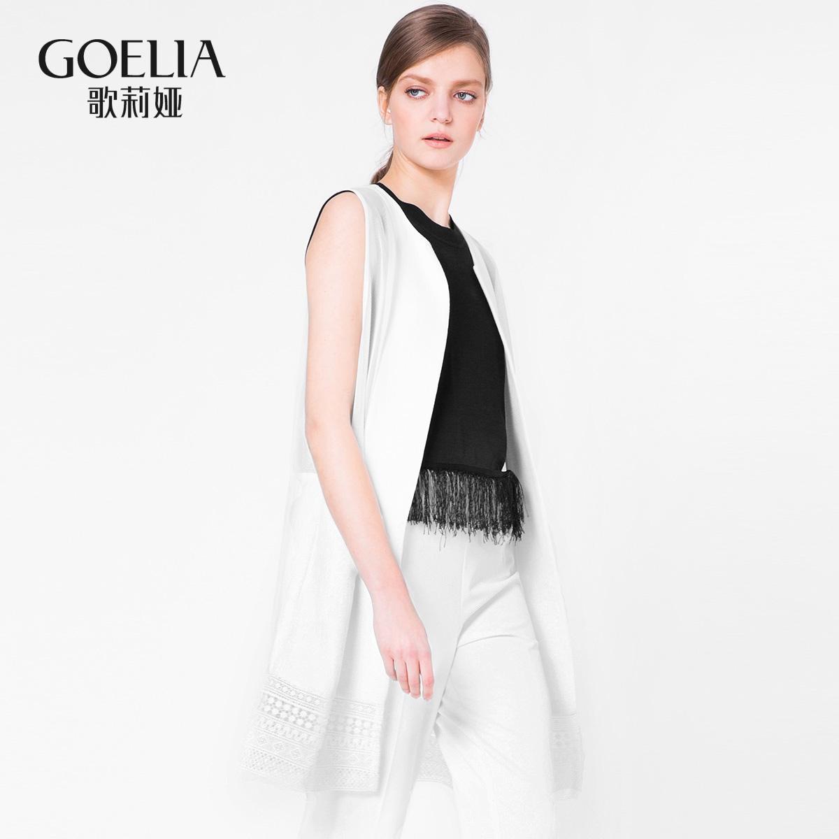 歌莉娅女装 GLORIA歌莉娅女装 针织衫开衫直身马甲女长164C6A060_推荐淘宝好看的歌莉娅