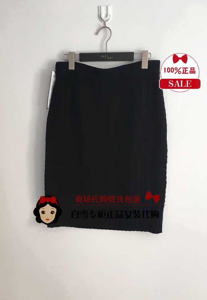 玛丝菲尔女装代购 2016秋 玛丝菲尔 女装专柜正品代购 A1163253M 2480_推荐淘宝好看的玛丝菲尔女代购