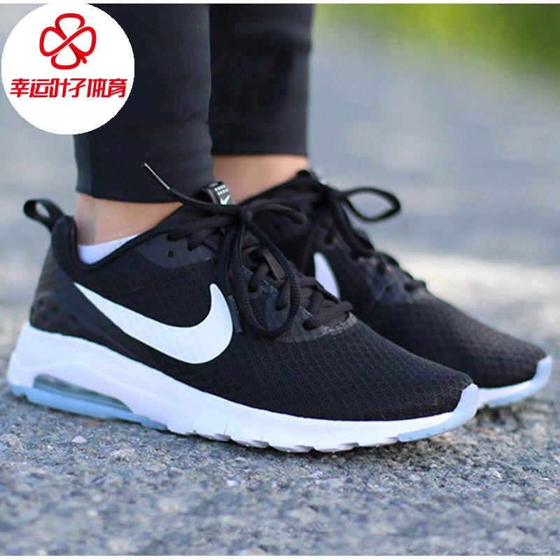 耐克运动鞋 耐克女鞋 2017夏季AIR MAX气垫透气轻便运动跑步鞋833662-011_推荐淘宝好看的女耐克运动鞋