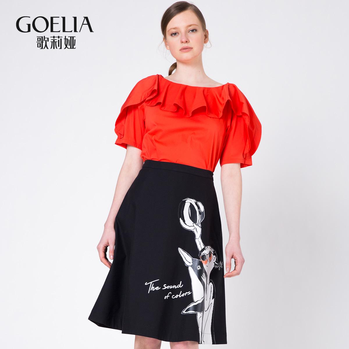 歌莉娅女装 GLORIA歌莉娅宽松荷叶领梭织衫净色短袖上衣 164C3C04B_推荐淘宝好看的歌莉娅
