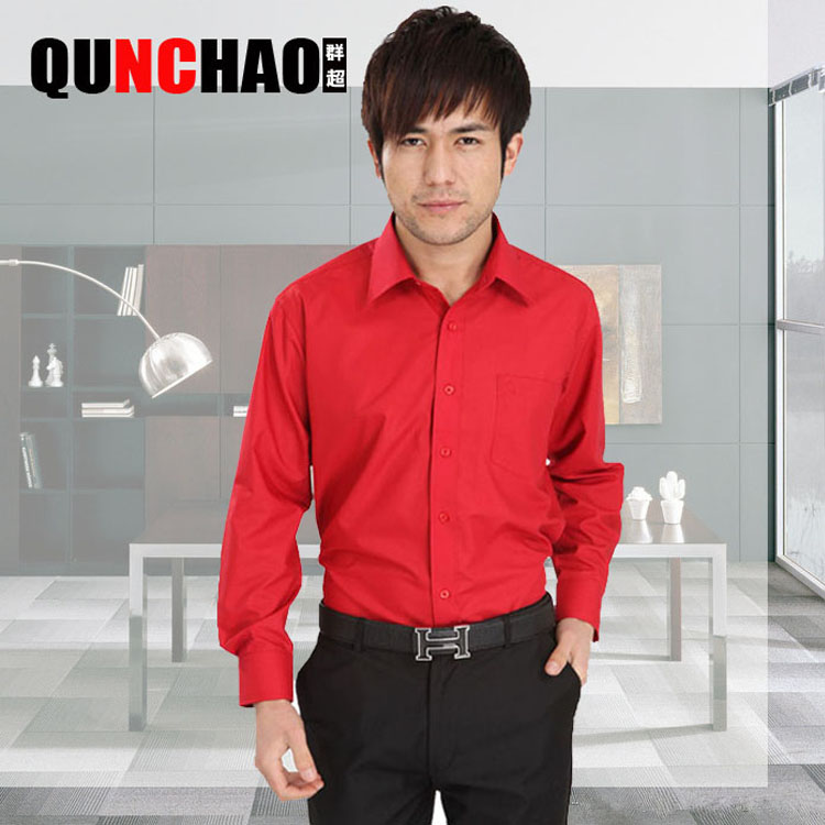 红色衬衫 群超特价男士商务休闲结婚长袖衬衫婚庆喜庆纯色大红色男装衬衣_推荐淘宝好看的红色衬衫