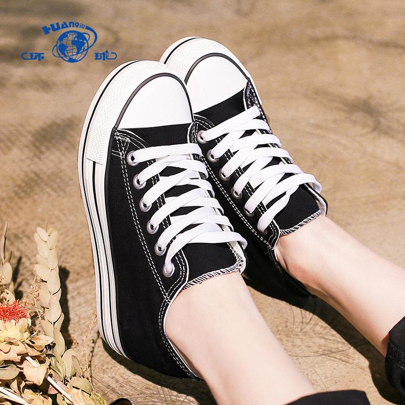 白色帆布鞋 环球白色帆布鞋女学生韩版休闲小白鞋春季新款平底板鞋内增高女鞋_推荐淘宝好看的白色帆布鞋
