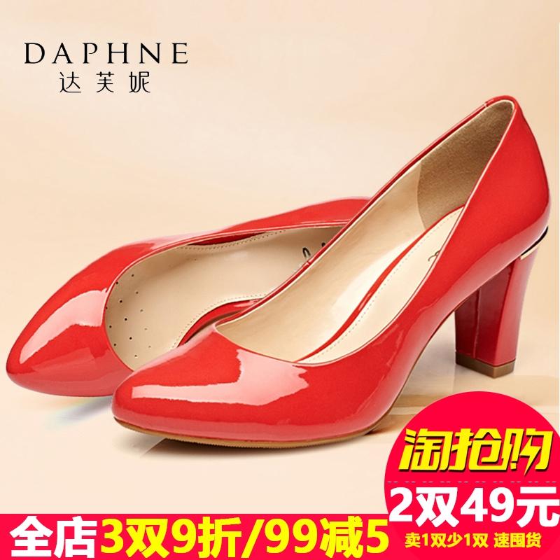 高跟单鞋 Daphne达芙妮杜拉拉春新款 粗高跟漆皮套脚浅口时尚女单鞋_推荐淘宝好看的女高跟单鞋