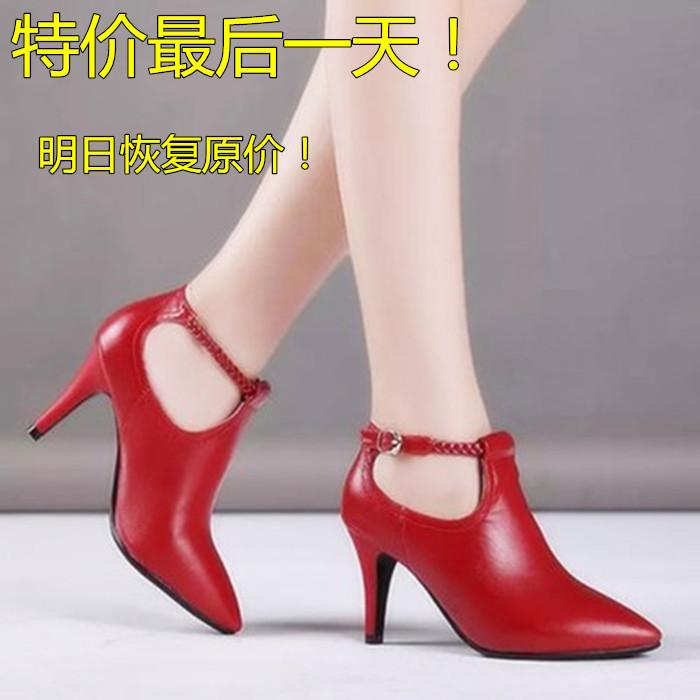 红色尖头鞋 高跟鞋女秋2016新款百丽高特黑色深口单鞋女真皮细跟红色尖头女鞋_推荐淘宝好看的红色尖头鞋