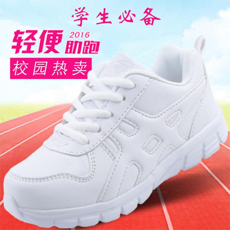 白色运动鞋 中大童白鞋儿童男童系带白色运动鞋绑带学生跑步鞋女童白波鞋球鞋_推荐淘宝好看的白色运动鞋