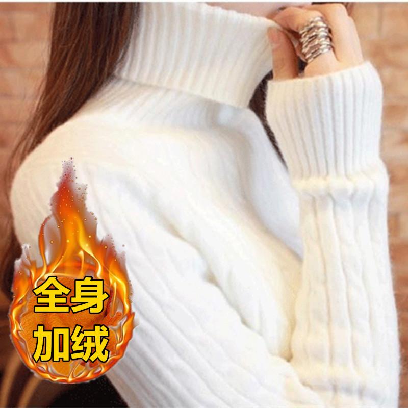 韩版针织衫 冬季短款加绒加厚针织衫女士韩版百搭修身显瘦高领长袖毛衣打底衫_推荐淘宝好看的女韩版针织衫