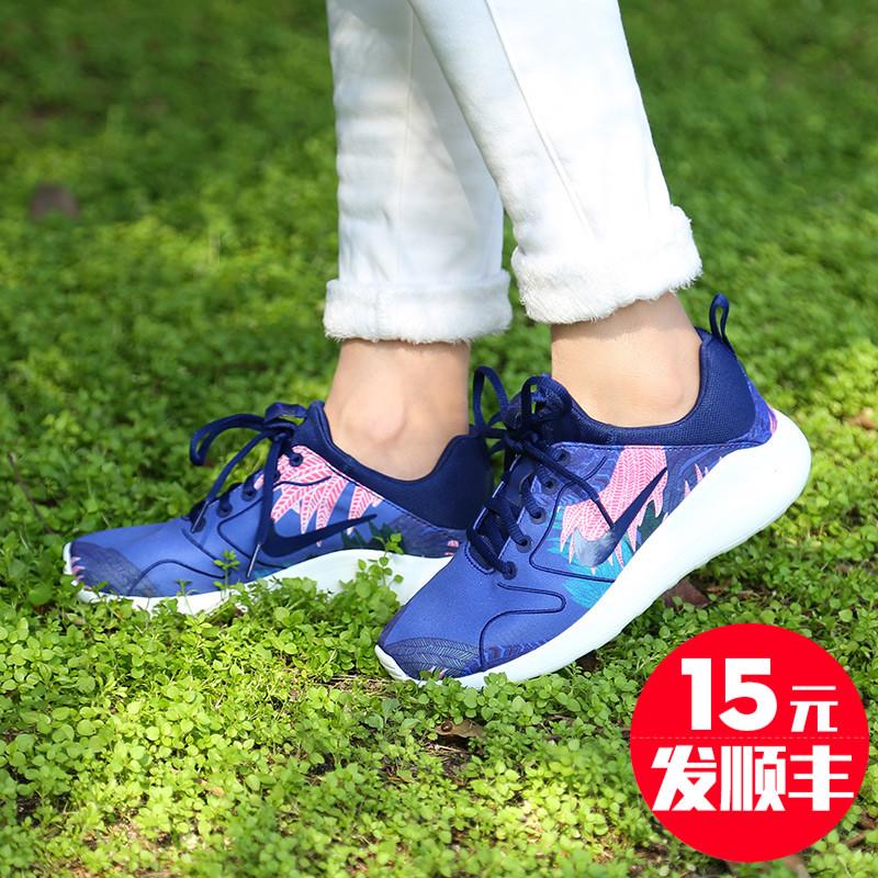 耐克运动鞋 Nike Kaishi 2.0 女鞋16秋印花时尚板鞋运动休闲鞋844898 833667_推荐淘宝好看的女耐克运动鞋