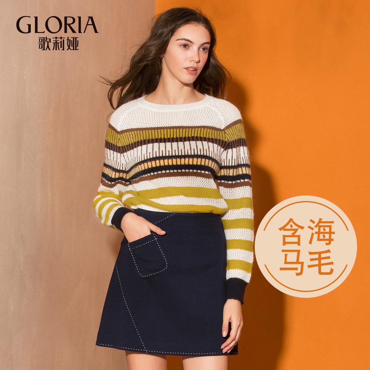 歌莉娅女装 GLORIA歌莉娅女装2017彩条套头毛衣长袖上衣171R5J240_推荐淘宝好看的歌莉娅