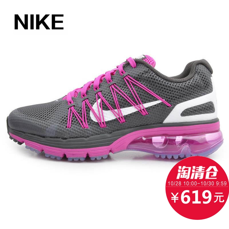 耐克女运动鞋 Nike Air Max 耐克女鞋大码跑步鞋气垫Flywire飞线运动鞋703073_推荐淘宝好看的女耐克女运动鞋