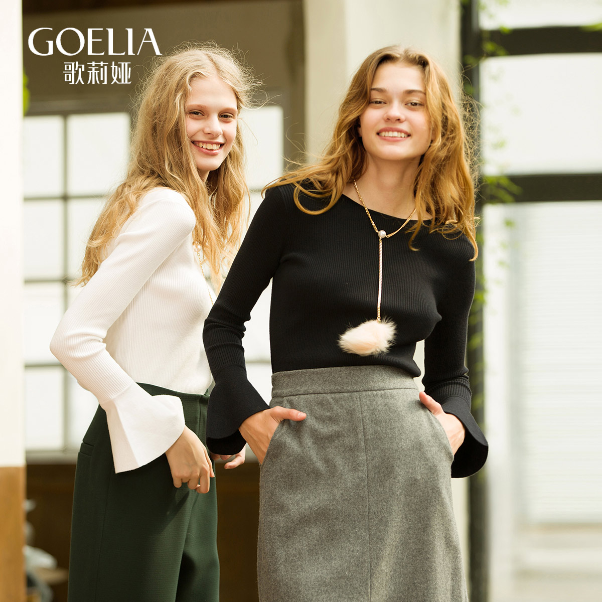 歌莉娅女装 歌莉娅女装 2016秋季新款一字领喇叭袖套头毛衣女169E5J380_推荐淘宝好看的歌莉娅