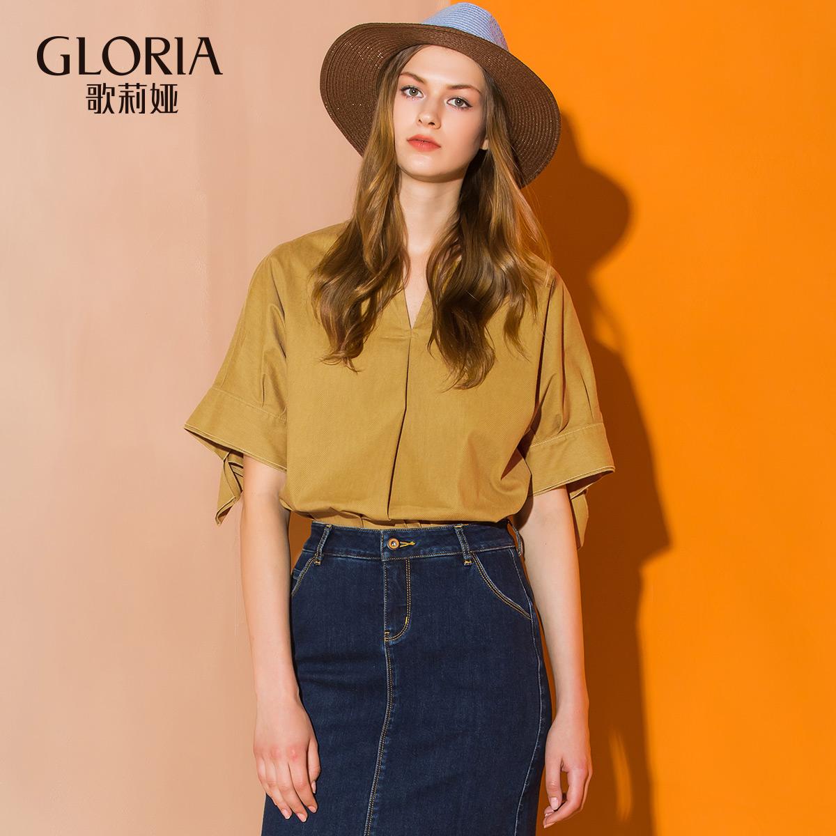 歌莉娅女装 GLORIA歌莉娅2017年夏新倒T型立体袖小衬衫173C3B020_推荐淘宝好看的歌莉娅