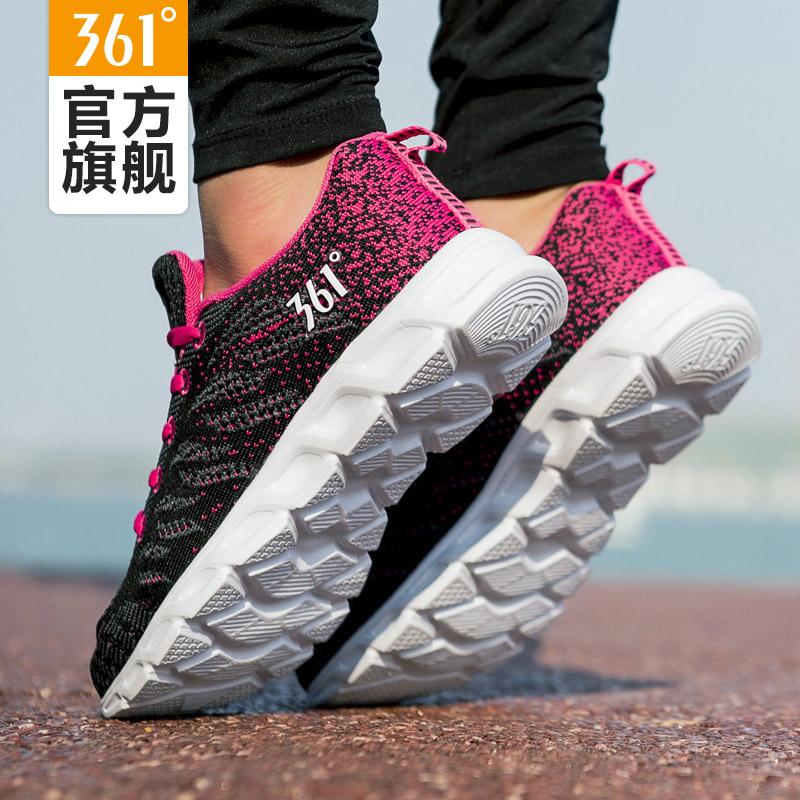 361度运动鞋 361度正品女鞋品牌跑鞋运动鞋 361夏季透气飞织网面轻便跑步鞋_推荐淘宝好看的女361度运动鞋