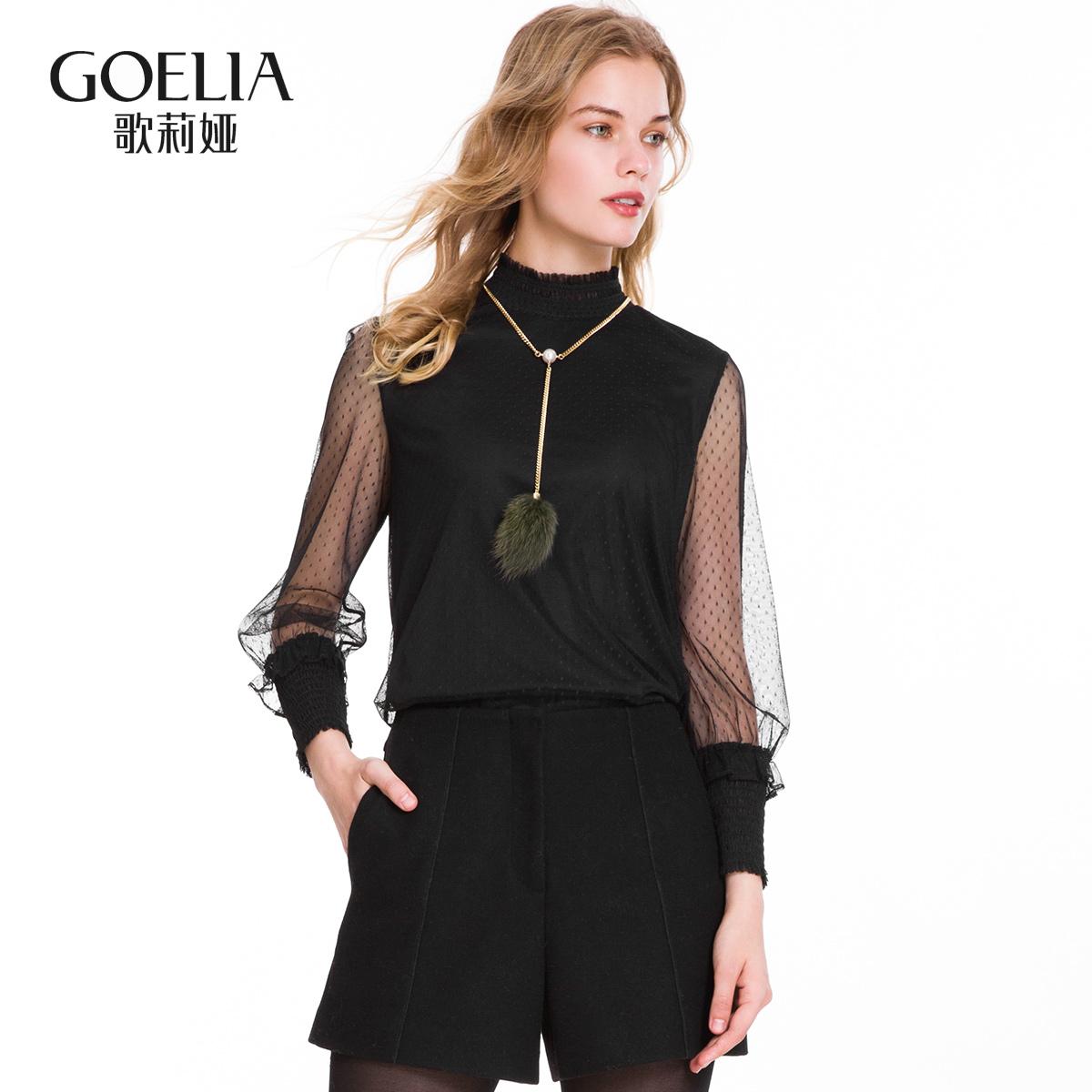 歌莉娅女装 【首降】歌莉娅女装 高领轻透视梭织上衣 衬衫16DC3E010_推荐淘宝好看的歌莉娅