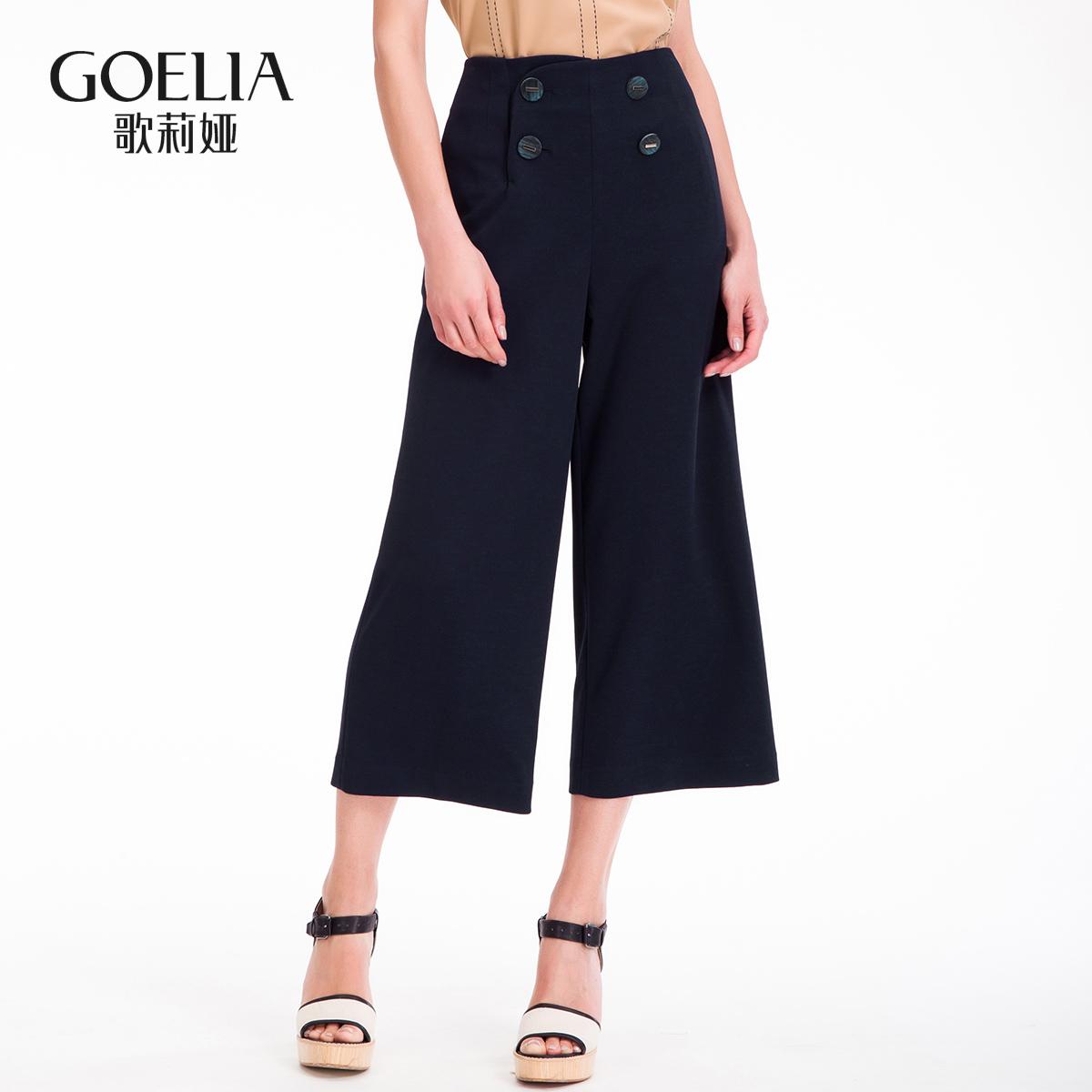 歌莉娅女装 歌莉娅女装 英伦休闲裤高腰阔腿九分裤168E1D030_推荐淘宝好看的歌莉娅