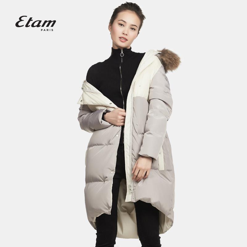 艾格羽绒服 艾格 Etam冬季时尚百搭中长款拼接毛领羽绒服160135078_推荐淘宝好看的艾格羽绒服