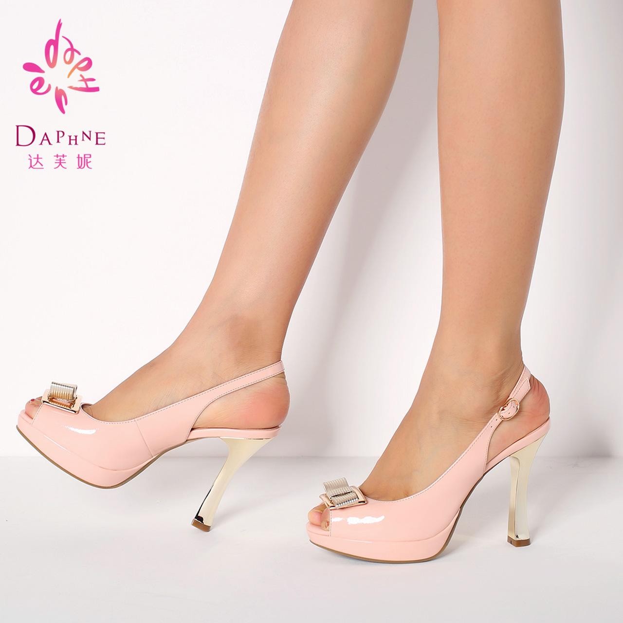 白色鱼嘴鞋 Daphne达芙妮夏季新款高跟鱼嘴凉鞋通勤OL白色优雅女细高跟鞋女_推荐淘宝好看的白色鱼嘴鞋