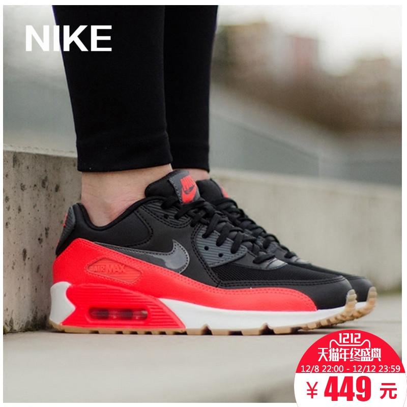 耐克女运动鞋 NIKE耐克女鞋休闲鞋运动鞋2016新款AIR MAX 90气垫鞋跑步鞋616730_推荐淘宝好看的女耐克女运动鞋
