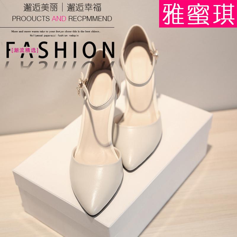白色尖头鞋 2016夏季真皮尖头白色高跟鞋细跟婚鞋 小码鞋31 32 33单鞋女鞋秋_推荐淘宝好看的白色尖头鞋