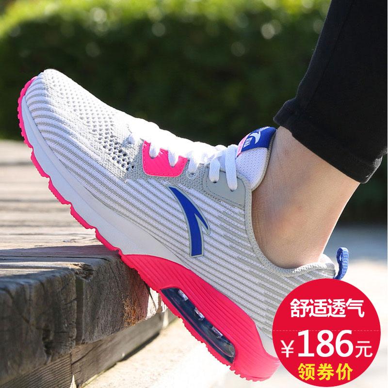 安踏运动鞋 安踏运动鞋女鞋 夏季新品编织网面透气训练鞋 健身舒适减震气垫鞋_推荐淘宝好看的女安踏运动鞋