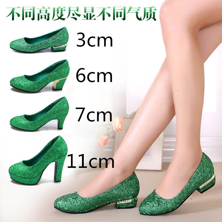 绿色平底鞋 中跟绿色结婚鞋新娘鞋子大码孕妇鞋粗跟平底浅口高跟防水台女单鞋_推荐淘宝好看的绿色平底鞋