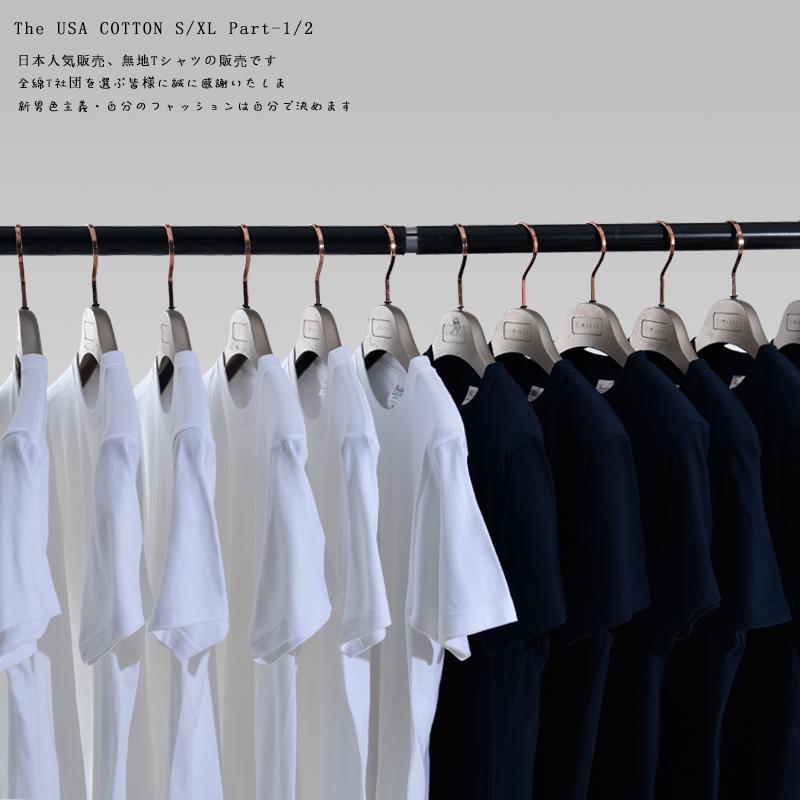 白色T恤 日本 Printstar 纯色t恤宽松纯棉圆领短袖打底衫厚款重磅男女潮款_推荐淘宝好看的白色T恤