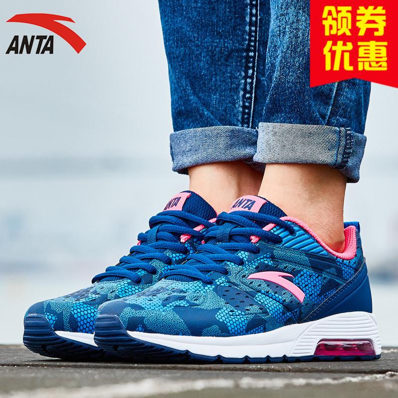 安踏运动鞋 ANTA安踏女式气垫鞋春季新款跑步跑鞋 综训透气运动鞋12647776_推荐淘宝好看的女安踏运动鞋