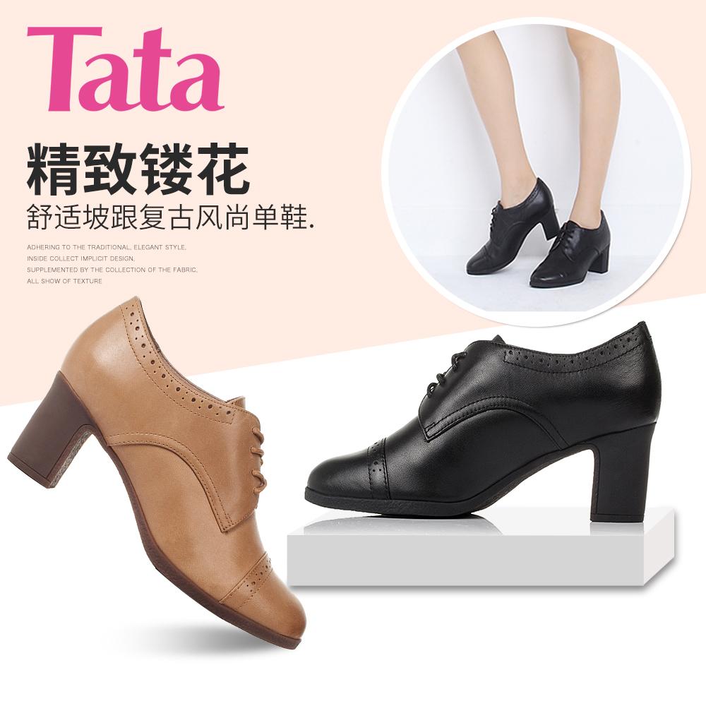时尚单鞋 Tata他她秋季专柜同款时尚粗高跟女单鞋2H823CM5L2H82CM5_推荐淘宝好看的女时尚单鞋