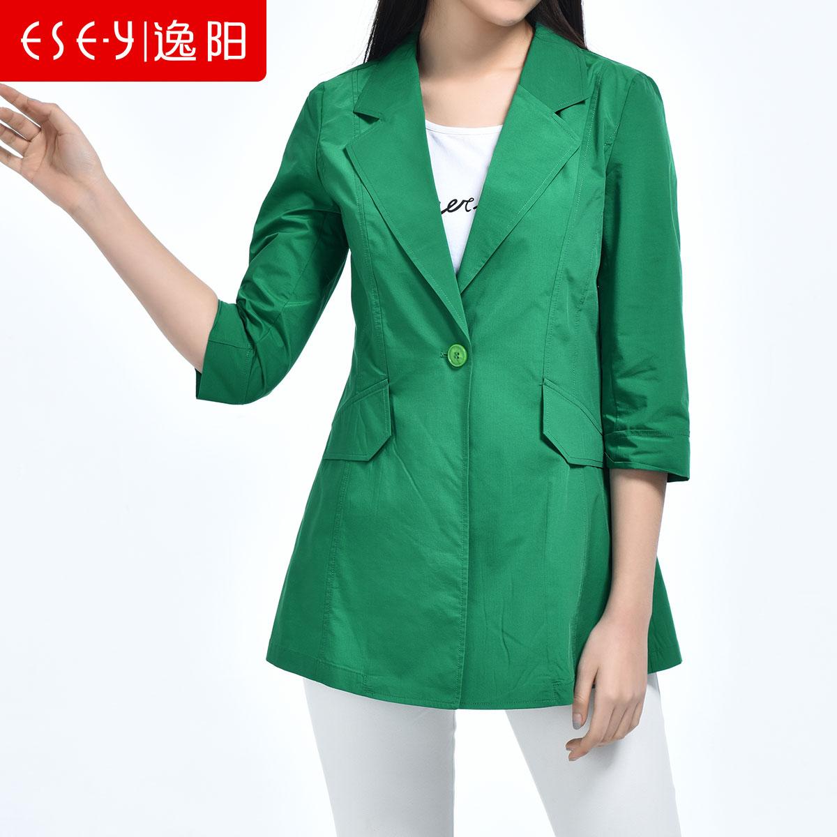 绿色风衣 【品牌清仓】逸阳清七分袖中长款风衣0931_推荐淘宝好看的绿色风衣