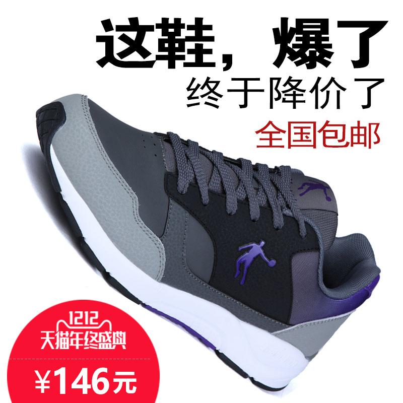 紫色运动鞋 乔丹男鞋 复古跑鞋冬季款男士运动鞋黑紫色低调休闲鞋绒面旅游鞋_推荐淘宝好看的紫色运动鞋