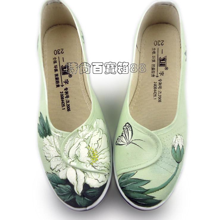 手绘帆布鞋 新汉服新款鞋中国风手绘鞋坡跟帆布鞋老北京单鞋女内增高美容鞋_推荐淘宝好看的女手绘帆布鞋