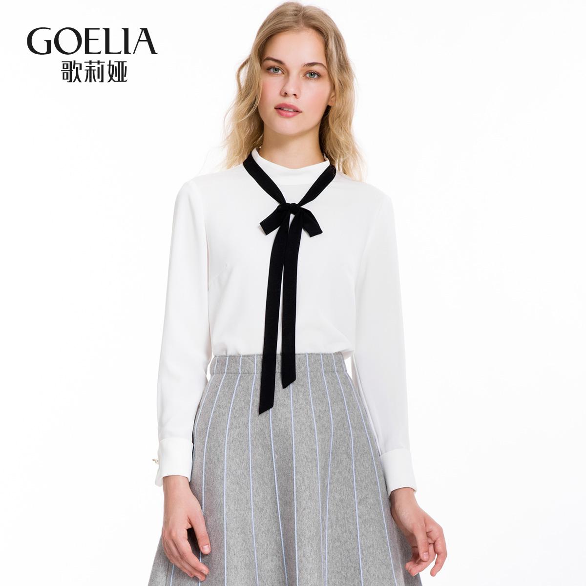 歌莉娅女装 【首降】歌莉娅女装  冬季新品领结可脱卸小立领衬衫16CJ3E240_推荐淘宝好看的歌莉娅