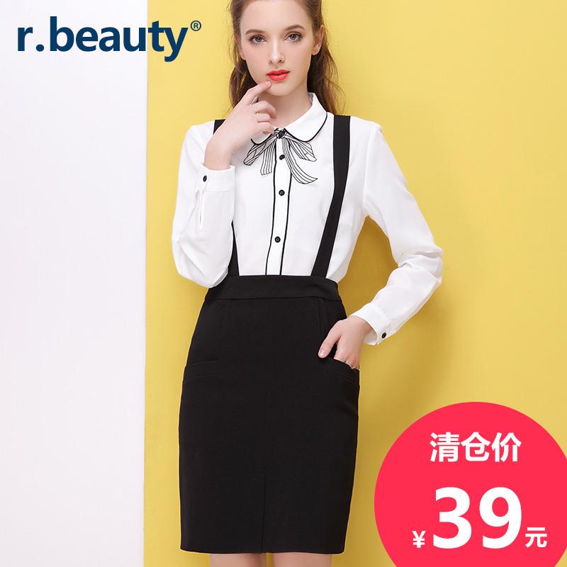 半身裙子 r.beauty秋季新款大码女装优雅包臀开岔背带半身裙子r16C5763_推荐淘宝好看的半身裙子