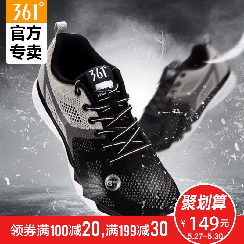 361度运动鞋 361度飞织运动鞋休闲慢跑鞋361女鞋一体织网面透气跑步鞋_推荐淘宝好看的女361度运动鞋