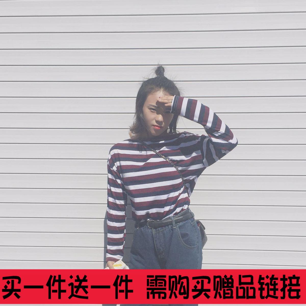 彩色条纹t恤 复古港风韩国chic经典彩色条纹一字领宽松显瘦长袖T恤衫女上衣潮_推荐淘宝好看的女彩色条纹t恤