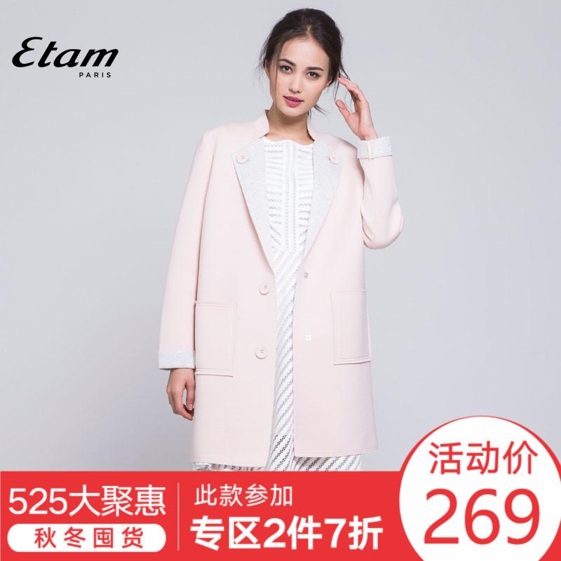 可爱风衣 Etam艾格艾格 女装2017春装 可爱时尚翻领太空棉风衣外套D199_推荐淘宝好看的女可爱风衣
