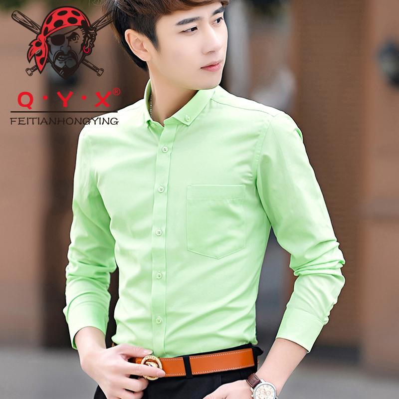 绿色衬衫 春秋季男士长袖衬衫男装韩版修身款白色衬衣长袖青年正装寸衫男潮_推荐淘宝好看的绿色衬衫