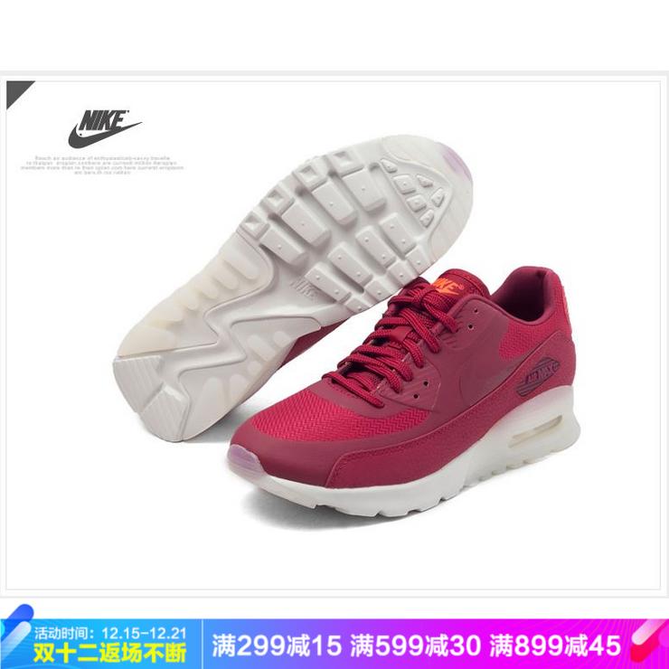 耐克气垫运动鞋 2016耐克新款W AIR MAX 90 ULTRA女复刻气垫运动休闲鞋845110-600_推荐淘宝好看的女耐克气垫运动鞋