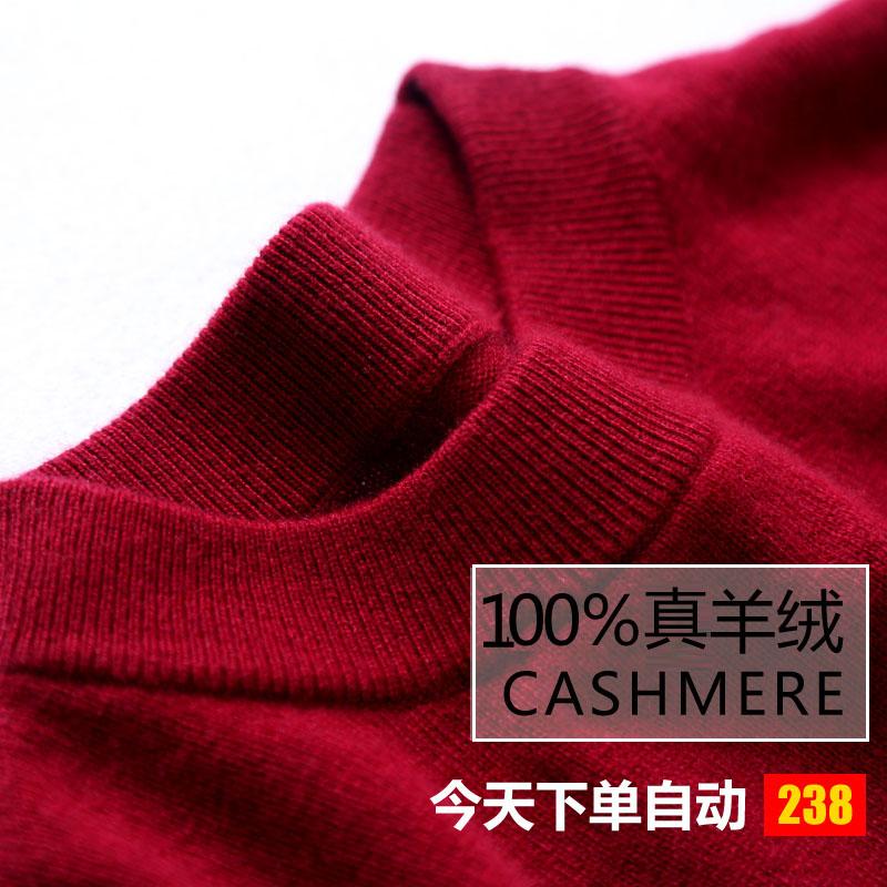 男士毛衣 男套头山羊绒衫纯色修身圆领针织毛衣加厚大码羊绒衫半高领羊毛衫_推荐淘宝好看的男士毛衣