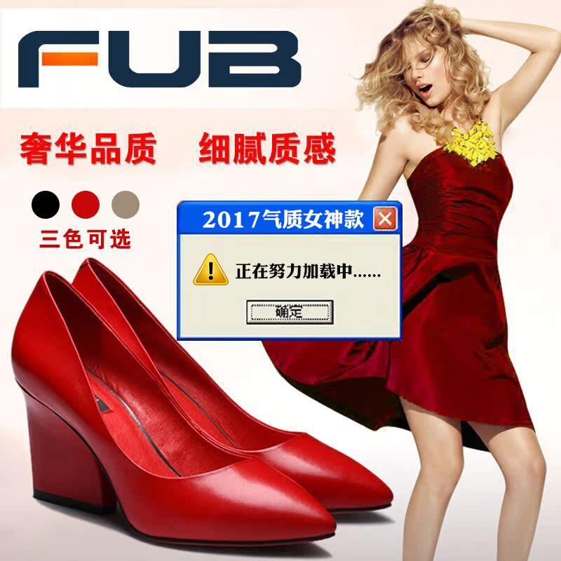 红色坡跟鞋 欧美黑色尖头粗跟真皮女鞋单鞋红色婚鞋浅口坡跟工作鞋高跟鞋大码_推荐淘宝好看的红色坡跟鞋