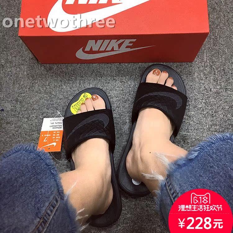 耐克运动鞋图片 耐克NIKE BENASSI SOLARSOFT 黑武士男女运动拖鞋 705474-091_推荐淘宝好看的女耐克运动鞋