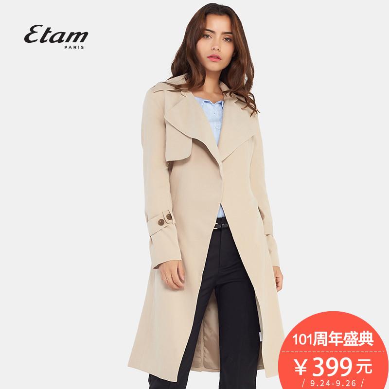 艾格风衣 艾格Etam  秋新品时尚纯色修身长袖翻领风衣女8A013406670_推荐淘宝好看的艾格风衣
