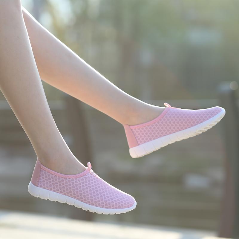 2017新款平底鞋排行 2017新款夏季透气网鞋休闲运动女鞋软底单鞋平底跑步鞋防滑网布鞋_推荐淘宝好看的女新款平底鞋