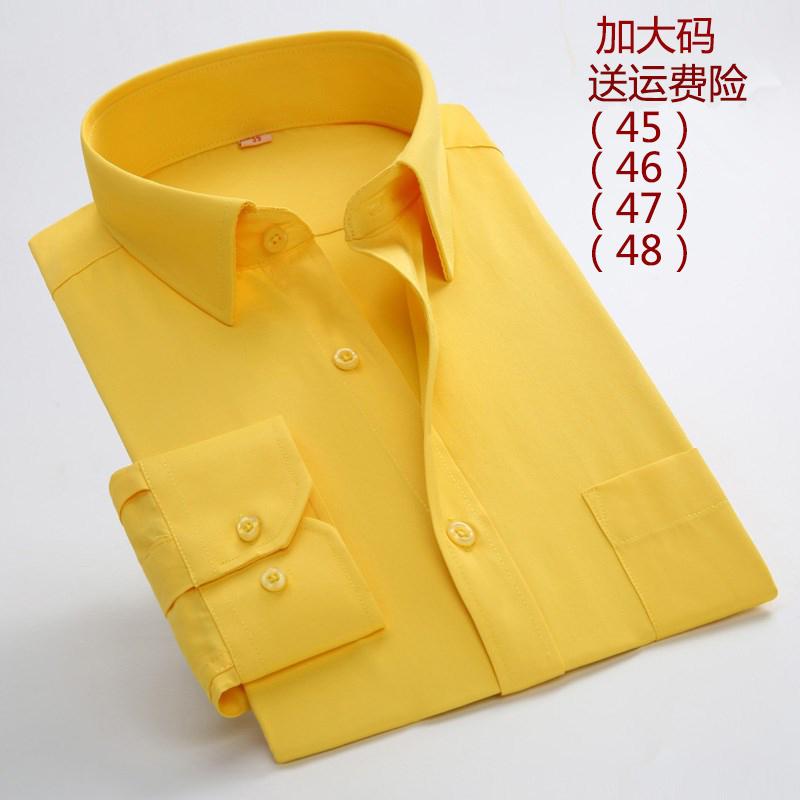 男士商务衬衫 秋季长袖衬衫男青年商务职业工装休闲款纯黄色衬衣男士寸衫工作服_推荐淘宝好看的男商务衬衫