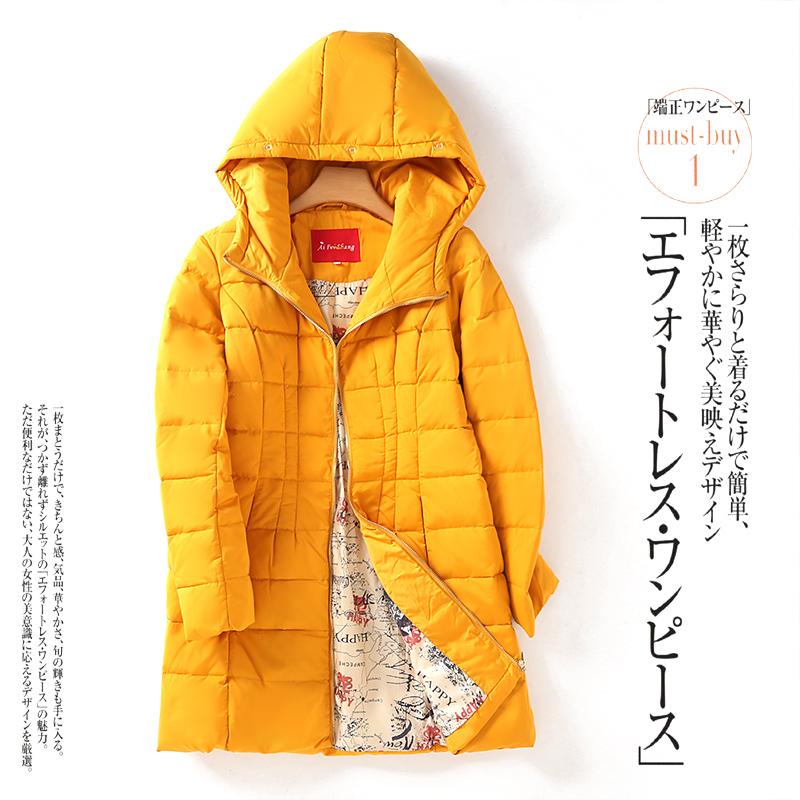 黄色羽绒服 P36D气质减龄显瘦纯色羽绒服女冬装2017新款中长款过膝加厚外套_推荐淘宝好看的黄色羽绒服