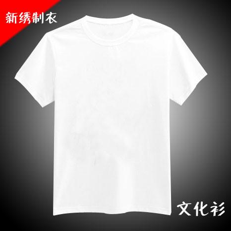 红色T恤 纯白色短袖t恤男女宽松DIY白t恤半袖纯棉圆领打底衫广告衫印logo_推荐淘宝好看的红色T恤